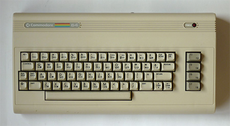 Retr0Bright - Commodore 64G (dopo)