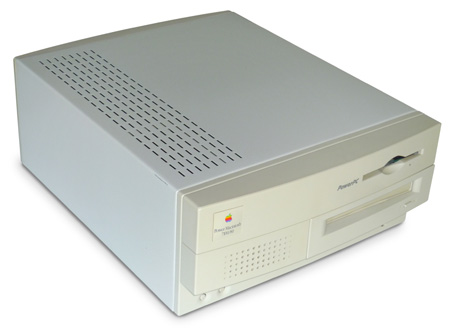 Apple Power Macintosh 7100