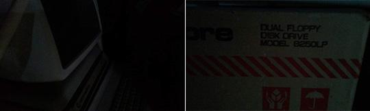 Commodore 8296 (foto annuncio)